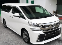 2016 TOYOTA VELLFIRE 2016 TOYOTA VELLFIRE 2.5 ZG EDITION NEW FACELIFT CAR SELLING PRICE ( RM 249,000.00 NEGO ) WHITE