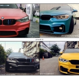 BMW F30 M3 Front Bumper Bodykit PP Taiwan  Exterior & Body Parts > Car body kits