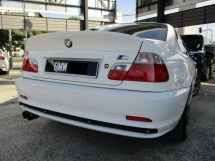 2001 BMW 3 SERIES 320I 2.2 COUPE SuperbConDition Adjustable