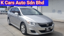 2013 HONDA STREAM RSZ 1.8 i-VTEC Facelift (CBU) Super Condition Never Accident No Repair Need Worth Buy