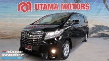 2017 TOYOTA ALPHARD 2.5 X PRE CRASH POWER DOOR MID YEAR SALE