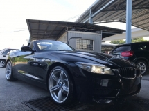 2015 BMW Z4 2.0 SDRIVE 20I MSPORT M SPORT CREAM INTERION 2015 UNREG LIKE NEW CAR