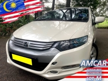 2011 HONDA INSIGHT 1.3 HYBRID (A) FULL SERVICE 80K KM
