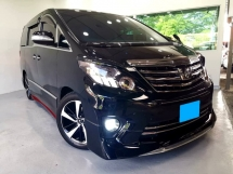 2012 TOYOTA ALPHARD 240S PRIME SELECTION II TYPE GOLD II 7SEAT POWER BOOT