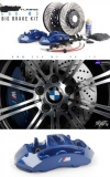 BMW E9x 6 Pot M3 Caliper Disc Rotor 380mm Performance Part > Brake System