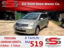 2010 NISSAN GRAND LIVINA 1.6 Impul PREMIUM(AUTO)2010 Only 1 LADY Owner, 81K Mileage with JAMINAN KERETA HONDA TOYOTA NISSAN MAZDA PERODUA MYVI AXIA VIVA ALZA SAGA PERSONA EXORA ERTIGA VIOS YARIS ALTIS CAMRY VELLFIRE CITY ACCORD CIVIC ALMERA SYLHPY TEANA FORD FIESTA BMW MERCEDES