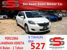 2012 TOYOTA VIOS 1.5 FACELIFTED PREMIUM FULL Spec(AUTO)2012.13 Only 1 UNCLE Owner, 64K Mileage, with TOYOTA FULL SERVICE RECORD & BOOKLET with JAMINAN KERETA HONDA TOYOTA NISSAN MAZDA PERODUA MYVI AXIA VIVA ALZA SAGA PERSONA EXORA ERTIGA VIOS YARIS ALTIS CAMRY VELLFIRE