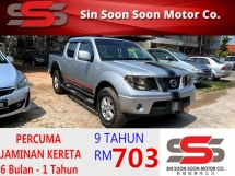 2015 NISSAN NAVARA 2.5L SE PREMIUM FULL Spec(MANUAL)2015 Only 1 UNCLE Owner, 48K Mileage, TIPTOP, ACCIDENT-Free, with JAMINAN KERETA HONDA TOYOTA NISSAN MAZDA PERODUA MYVI AXIA VIVA ALZA SAGA PERSONA EXORA ERTIGA VIOS YARIS ALTIS CAMRY VELLFIRE CITY ACCORD CIVIC ALMERA KIA