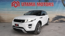 2015 LAND ROVER RANGE ROVER 2.0 EVOQUE Si4 DYNAMIC PANORAMIC ROOF MERIDIAN PREMIUM SOUND MID YEAR SALE