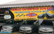 2014 TOYOTA WISH 1.8X (((Blacklisted~loan)))  😊RECON ~New unregistered.👍 can loan rm80k instalment rm1,1xxmonths ☺
