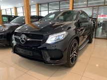2016 MERCEDES-BENZ GLE 43 3.0 COUPE DESIGNO EDITION ** MEGA SPEC / HK SOUND / REAR ENTERTAINMENT / VACUUM DOOR / 360 CAMERA ** BEST DEAL