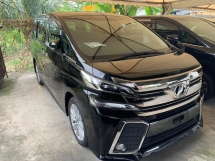 2015 TOYOTA VELLFIRE 2.5 ZA JBL SOUND SYSTEM HOMETHEATER POWER BOOT PRECRASH WARNING UNREG NEGO OFFER