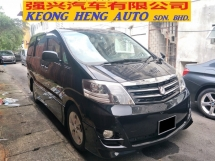 2007 TOYOTA ALPHARD 2.4 AS 2007/10