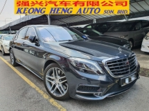 2017 MERCEDES-BENZ S-CLASS S400h AMG Registration number 6666 Reg 18