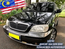 2009 NAZA RIA 2.5 SE (A) HIGH SPEC GOOD CONDITION