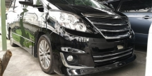 2014 TOYOTA ALPHARD TYPE GOLD 2 / MODELISTA / COOL BOX / ALPHINE / 4 YEARS WARRANTY UNLIMITED KM