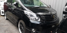 2014 TOYOTA ALPHARD TYPE GOLD 2 / SUNROOF / MODELISTA / OFFER UNIT