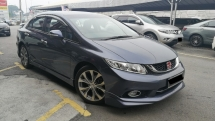 2014 HONDA CIVIC 2.0S
