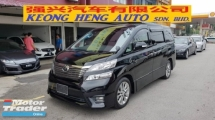 2010 TOYOTA VELLFIRE 2.4Z PLATINUM (A) REG 2013, ONE OWNER, 7 SEAT, 2 POWER DOOR, POWER BOOT, DVD MONITOR, REVERSE CAMERA, 18