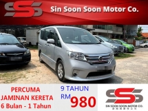 2013 NISSAN SERENA 2.0 S-Hybrid Highway Star PREMIUM MPV BLACKLIST BOLE LOAN(AUTO)2013 Only 1 LADY Own,88K Mileage POWERDOOR+BOOT+SEAT,DVD GPS REVERSE HONDA TOYOTA NISSAN MAZDA PERODUA MYVI AXIA VIVA ALZA SAGA PERSONA EXORA ERTIGA VIOS YARIS ALTIS CAMRY VELLFIRE CITY ACCORD