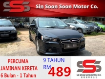 2011 PROTON INSPIRA 2.0 CVT PREMIUM SPEC BLACKLIST BOLE LOAN(AUTO)2011 Only 1 UNCLE Owner, 88K Mileage, FULL LEATHER SEAT+PADDLE SHIFT HONDA TOYOTA NISSAN MAZDA PERODUA MYVI AXIA VIVA ALZA SAGA PERSONA EXORA ERTIGA VIOS YARIS ALTIS CAMRY VELLFIRE CITY ACCORD CIVIC ALMERA KIA