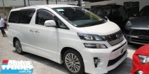 2014 TOYOTA VELLFIRE 2.4 GOLDEN EYES 2 / TIPTOP CONDITION FROM JAPAN / 4 YEARS WARRANTY UNLIMITED KM