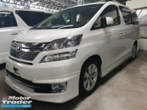 2014 TOYOTA VELLFIRE 3.5V L EDITION/HOME THEATER SYSTEM/PILOT SEAT/OFFER