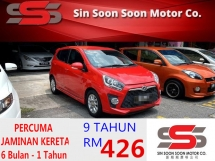 2015 PERODUA AXIA 1.0 SE PREMIUM FULL Spec BLACKLIST BOLE LOAN(AUTO)2015 Only 1 LADY Owner, 41K Mileage, SE BODYKIT, PERODUA RECORD HONDA TOYOTA NISSAN MAZDA PERODUA MYVI AXIA VIVA ALZA SAGA PERSONA EXORA ERTIGA VIOS YARIS ALTIS CAMRY VELLFIRE CITY ACCORD CIVIC ALMERA KIA