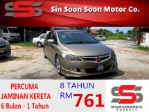 2009 HONDA CIVIC 2.0 IVTEC PREMIUM FULL SPEC BLACKLIST BOLE LOAN(AUTO)2009 Only 1 UNCLE Owner, 78K Mileage, FULL SPORT PADDLE SHIFT HONDA TOYOTA NISSAN MAZDA PERODUA MYVI AXIA VIVA ALZA SAGA PERSONA EXORA ERTIGA VIOS YARIS ALTIS CAMRY VELLFIRE CITY ACCORD CIVIC ALMERA KIA