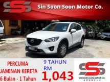 2013 MAZDA CX-5 2.0 CX5 4WD SKYACTIV-G PREMIUM BLACKLIST CAN LOAN(AUTO)2013 Only 1 UNCLE Owner,LOW Mileage,TIPTOP, LEATHER Seat DVD GPS REVERSE Camera HONDA TOYOTA NISSAN MAZDA PERODUA MYVI AXIA VIVA ALZA SAGA PERSONA EXORA ERTIGA VIOS YARIS ALTIS CAMRY VELLFIRE CITY KIA