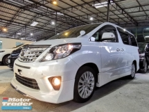 2014 TOYOTA ALPHARD 240S PRIME SELECTION II TYPE GOLD II