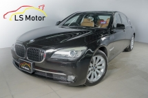 2010 BMW 7 SERIES 730LD Diesel (A) IMPORT NEW