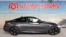 2016 BMW M4 3.0  TWIN POWER TURBO CARBON FIBER SPOILER YEAR END SALE SPECIAL DISCOUNT