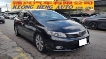 2012 HONDA CIVIC 2.0S I-VTEC (A) REG 2012, ONE CAREFUL OWNER, LOW MILEAGE DONE 98K KM, 100% ACCIDENT FREE, 17
