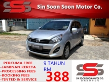 2015 PERODUA AXIA 1.0 G PREMIUM FULL Spec BLACKLIST BOLE LOAN(AUTO)2015 Only 1 LADY Owner, 37K Mileage, FULL PERODUA SERVICE & BOOKLET HONDA TOYOTA NISSAN MAZDA PERODUA MYVI AXIA VIVA ALZA SAGA PERSONA EXORA ERTIGA VIOS YARIS ALTIS CAMRY VELLFIRE CITY ACCORD CIVIC ALMERA