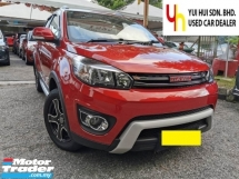 2019 GREAT WALL Haval 2019 GREAT WALL HAVAL H1 1.5 (A) FULL SERVICE RECORD UNDER WARRANTY FULL LEATHER SEAT
