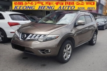 2009 NISSAN MURANO 250XL MODE BROWN LEATHER