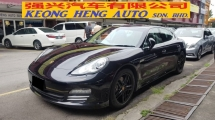 2010 PORSCHE PANAMERA PANAMERA 4S 4.8cc (A) REG 2015, ONE CAREFUL OWNER, JAPAN SPEC, LOW MILEAGE DONE 28K KM, FREE 1 YEAR GMR CAR WARRANTY, 19