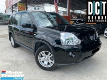 2012 NISSAN X-TRAIL 2.0 CVT 2WD (A) FULL SERVICE RECORD UNDER NISSAN MALAYSIA KEYLESS LEATHER SEAT ELECTRIC SEAT