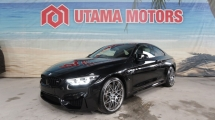 2018 BMW M4 3.0 COUPE COMPETITION PACKAGE HARMAN KARDON HEAD UP DISPLAY YEAR END SALE SPECIAL