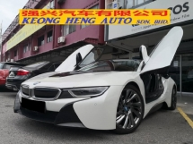 2016 BMW I8 COUPE UK Edition TRUE YEAR MADE 2016 Low Mil 24k km Special Number UU 2x2x