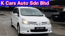 2009 NISSAN GRAND LIVINA IMPUL 1.8L (A) 7 Seats MPV Car Keep In Good Condition Never Accident Keep On Time Service No Repair Need Worth Buy