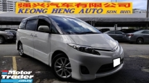 2010 TOYOTA ESTIMA 2.4 AERAS G EDITION (FREE 2 YEARS WARRANTY) REG 2013