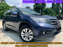 2014 HONDA CR-V CR-V FACELIFT MODEL REVERSE CAMERA ECO MODE