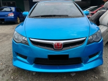 2006 HONDA CIVIC 1.8S