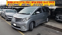 2008 TOYOTA ALPHARD 2.4 VVTI (A) S MODEL, CAREFUL OWNER, 7 SEAT, 2 POWER DOOR, REVERSE CAMERA, 100% ACCIDENT FREE, LOW MILEAGE DONE 88K KM, 18