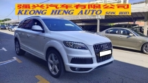 2011 AUDI Q7 3.0 TFSI S LINE QUATTRO (A) PETROL ENGINE, CAREFUL OWNER, LOW MILEAGE DONE 27K KM, 100% ACCIDENT FREE, SELDOM USE, 20