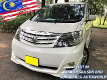 2007 TOYOTA ALPHARD 2.4 (A) 2 P/DOOR 7 SEAT [WORTH BUY]