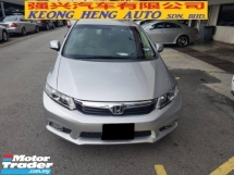 2012 HONDA CIVIC 1.8 S (FREE 2 YEARS WARRANTY)(CKD)