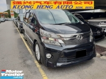 2012 TOYOTA VELLFIRE 3.5 ZG Model (FREE 2 YEARS WARRANTY) REG 2014